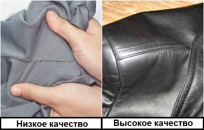Натяните ткань, чтобы проверить шов