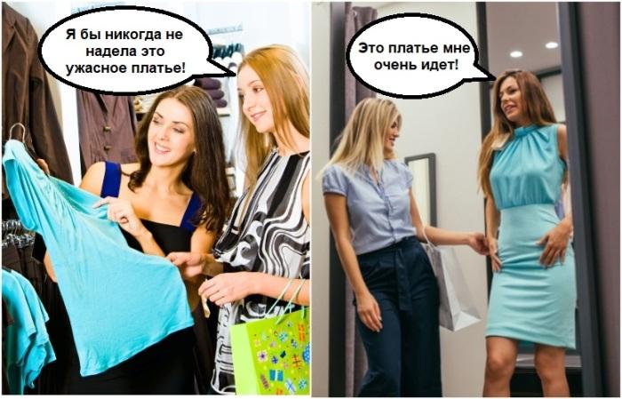Девушка говорит подруге, что такое платье выглядит неприлично, а потом сама же его покупает