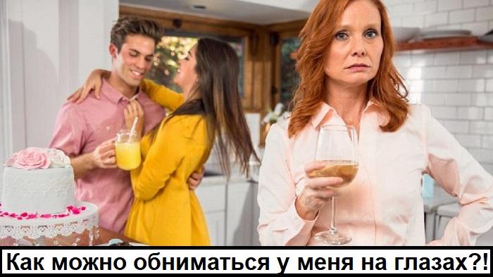 Женщина осуждает сына и его девушку за публичное проявление чувств. / Фото: fb.ru