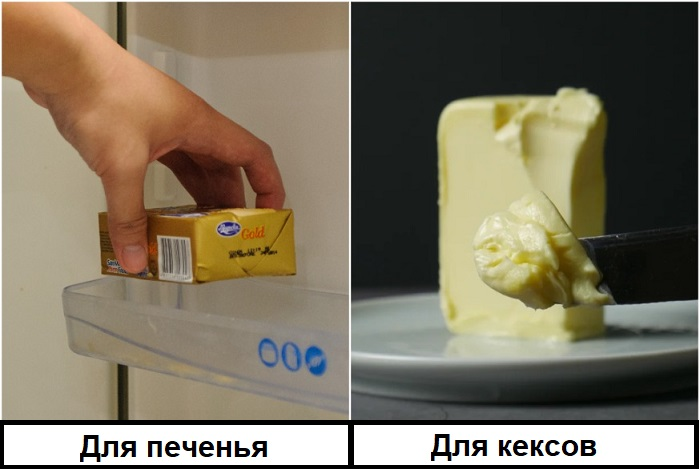 Для одних десертов нужно холодное масло, а для других - теплое