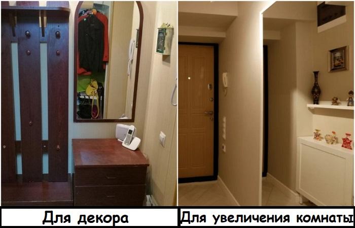 Чтобы зеркало увеличивало пространство, оно должно быть большого размера