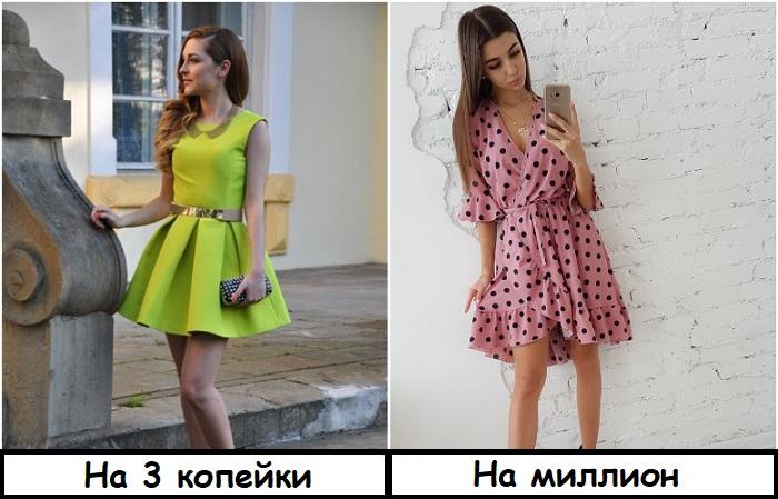 Вместо юбки-колокола стоит выбирать платья из струящихся тканей в горох