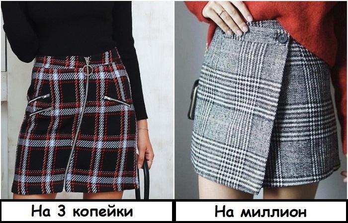 Вместо юбки с молниями лучше выбрать модель на запах без декора