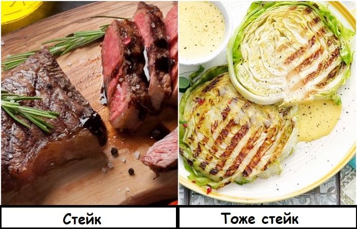 Стейком в ресторанах называют не только мясо, но и капусту