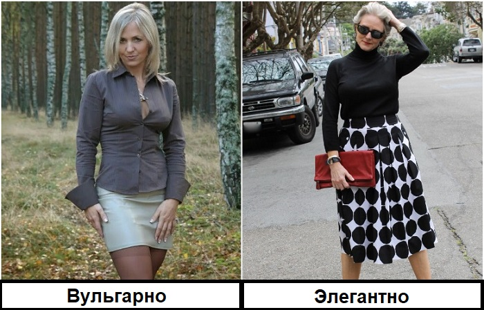 Мини юбки стоит заменить на одежду длины миди