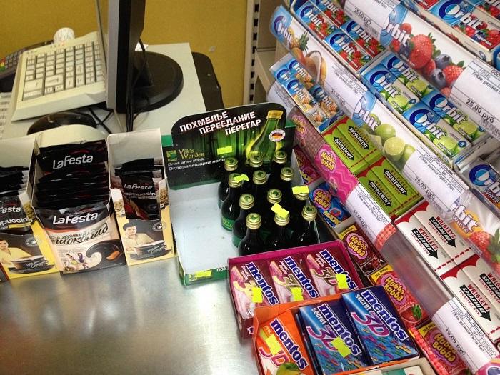 Товары у кассы - уловка маркетологов, позволяющая повысить продажи. / Фото: super-interes.ru