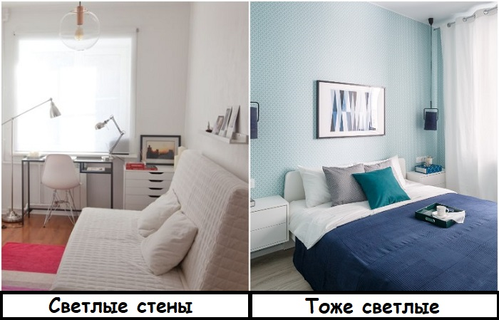 Белые стены и потолок выглядят блекло