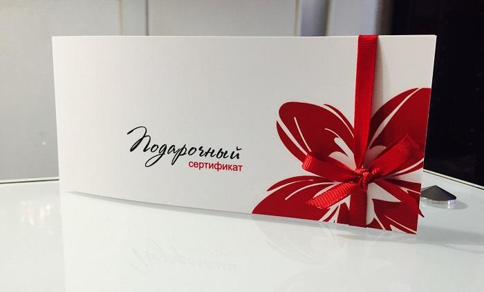 Сертификат позволит приобрести новоселу любой товар по его желанию. / Фото: topideipodarkov.ru