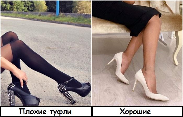 Туфли должны быть хорошего качества без дешевого декора