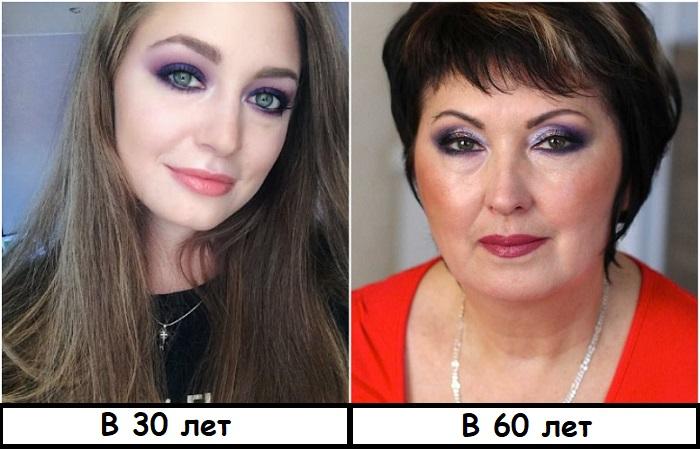 Один и тот же макияж в разном возрасте смотрится по-разному