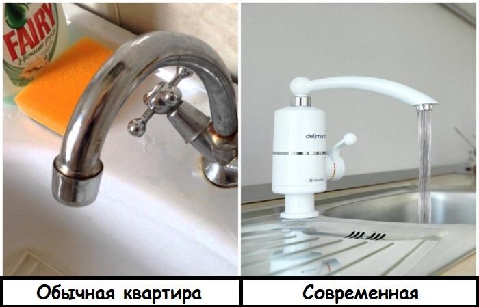 Вместо обычного лучше купить смеситель, который фильтрует и нагревает воду
