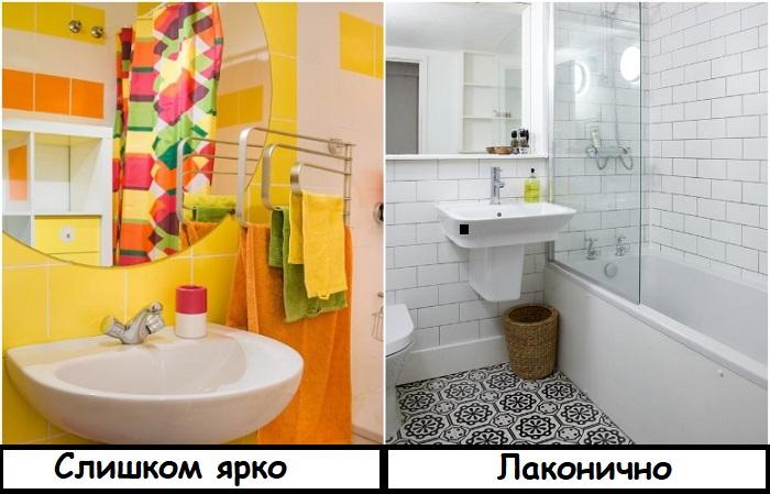 Маленькую ванную лучше делать не яркой, а белой