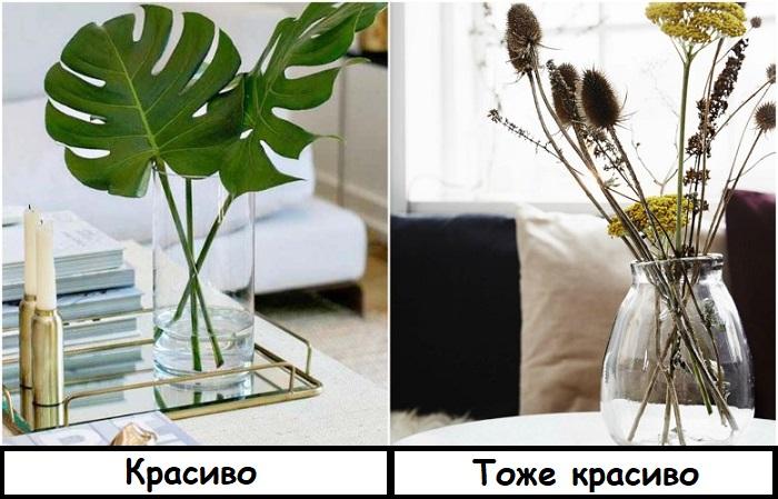 В вазах прекрасно смотрятся как сухоцветы, так и листья монстеры