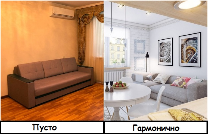 Голая стена над диваном выглядит уныло