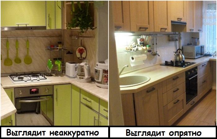 Постарайтесь освободить кухонную столешницу от лишних девайсов
