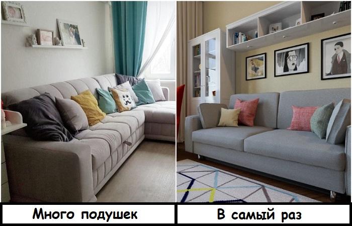 Лучше не класть на диван больше четырех подушек