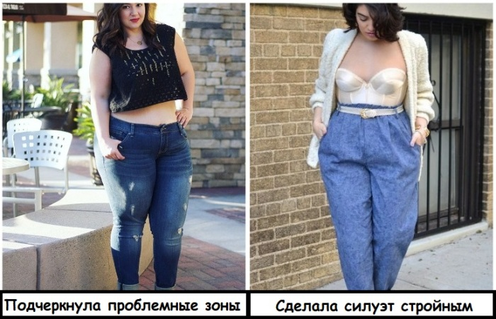 Укороченные топы лучше носить с джинсами с высокой посадкой