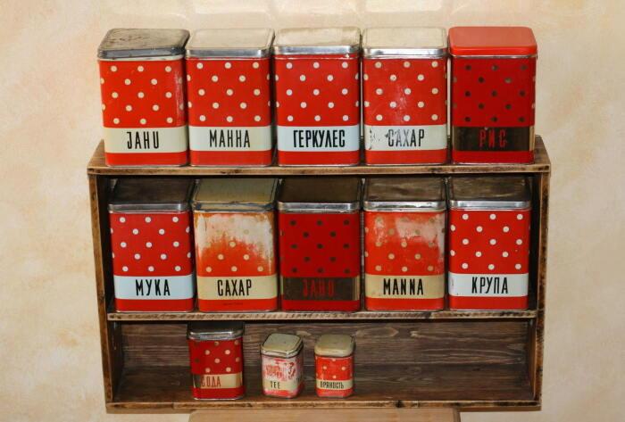 Советские банки для сыпучих продуктов. / Фото: pinterest.ru