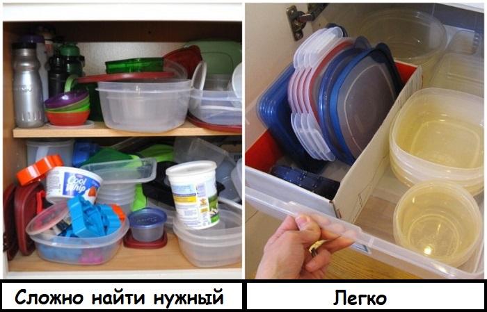 Сложите контейнеры, чтобы смогли без проблем найти нужный
