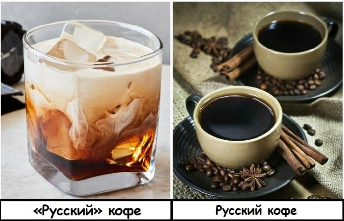 В России пьют обычный черный кофе, а в мире готовят «русский кофе» с водкой