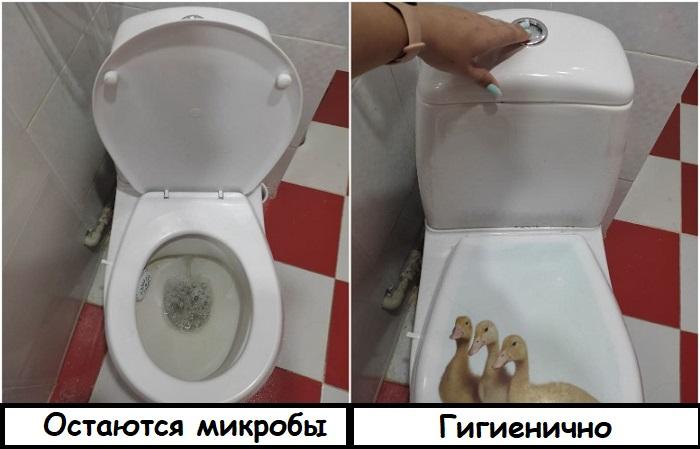 Чтобы микробы не распространялись по ванной, закрывайте крышку перед спуском воды