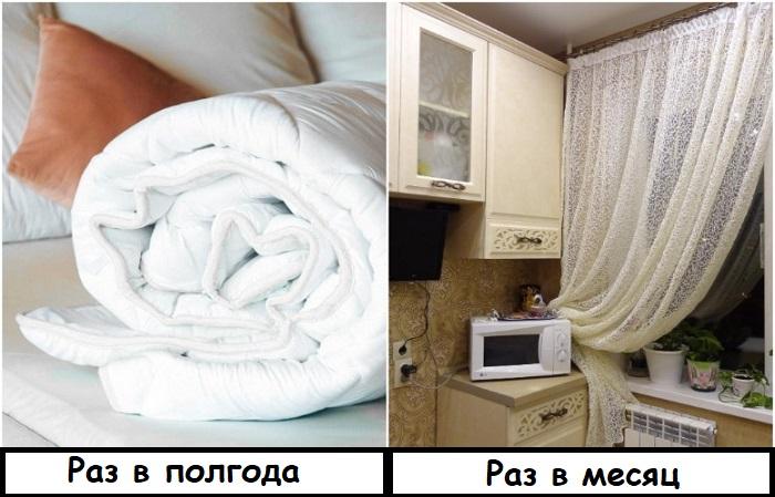 Одеяла нужно стирать раз в полгода, а кухонные занавески - раз в месяц