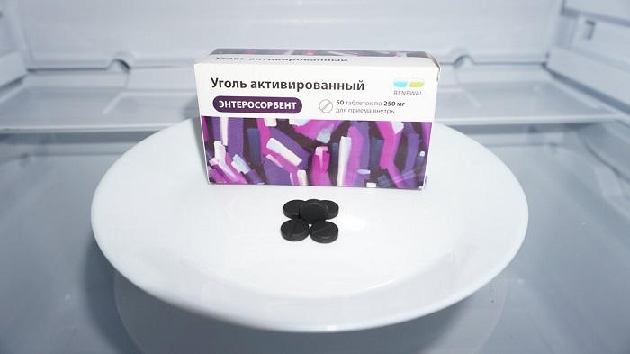 Активированный уголь избавляет от неприятных запахов. / Фото: zen.yandex.com