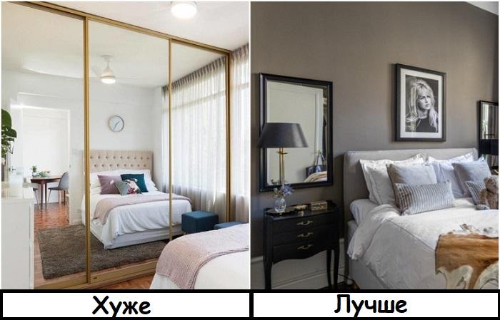 Шкаф с зеркальными дверцами напротив кровати вызывает дискомфорт