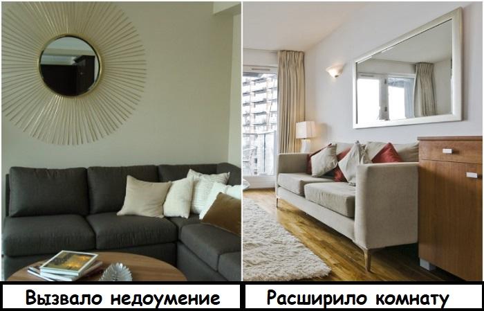 Если зеркало непропорционально мебели, оно не будет расширять пространство