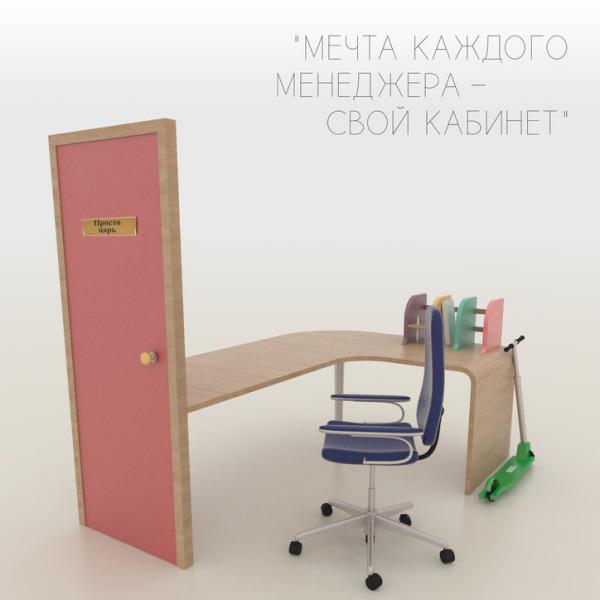 «Мечта каждого менеджера – свой кабинет» - Ярослава Барменкова из Москвы