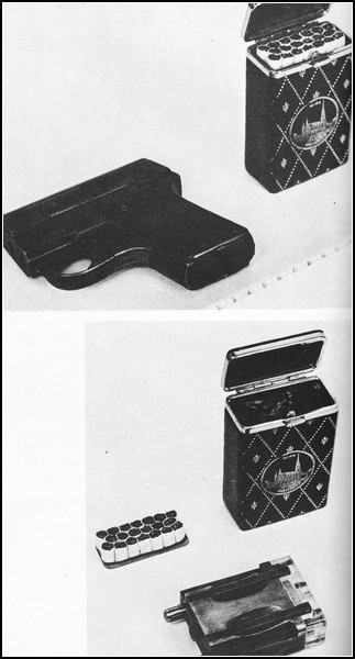 Шпионские гаджеты: пачка сигарет