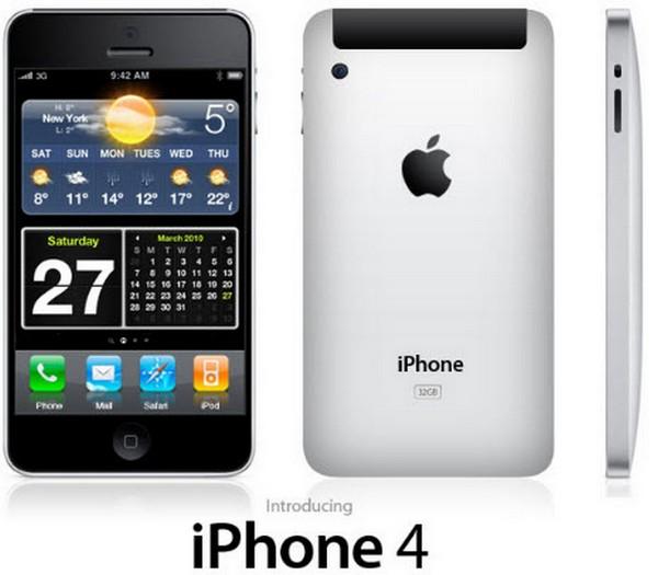 Для сравнения: iPhone 4S