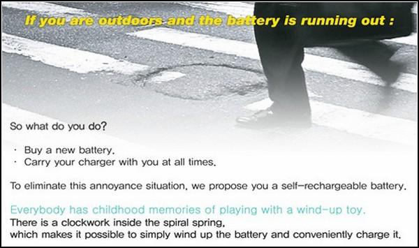 Как сделать вечную батарейку в домашних условиях