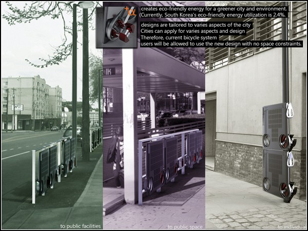Новый мопед + alpha: складной городской транспорт