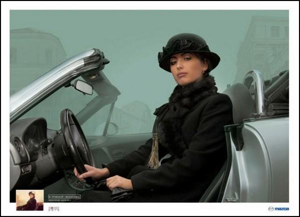 Креативная реклама машин. Mazda и картина Ивана Крамского *Неизвестная*