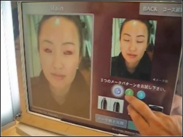 В дополненной реальности можно примерить макияж