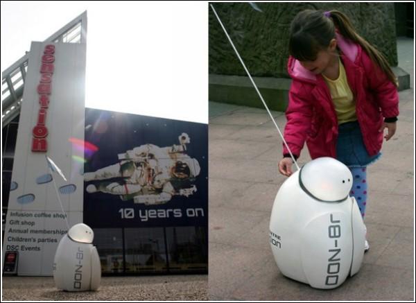 Маленький робот для сбора пожертвований DON-8r