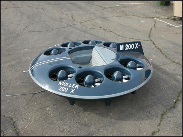 Летающая машина M200X