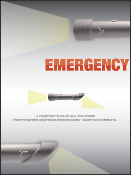 Туристический фонарь Emergency Flashlight: свети под ноги!