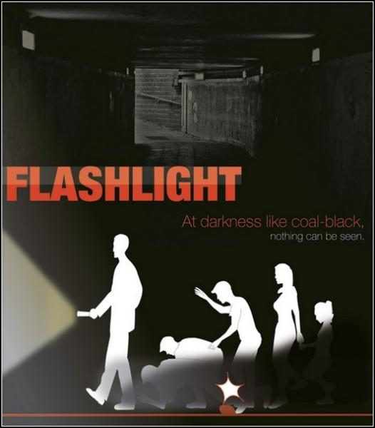 Туристический фонарь Emergency Flashlight, или Как не угробиться в темноте