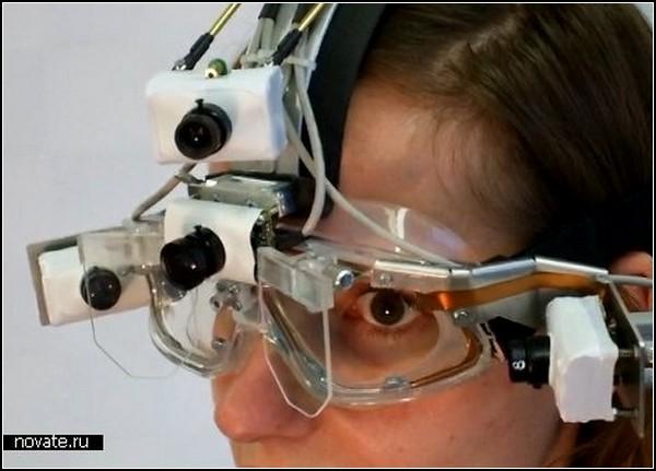 Набираем очки: цифровое видение мира