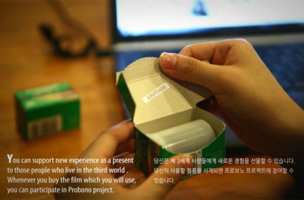 Фотопленка картонному фотоаппарату Polaroid не нужна