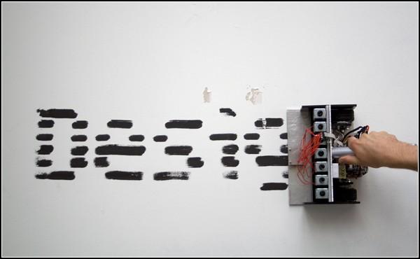 Машина для граффити - орудие информационной войны