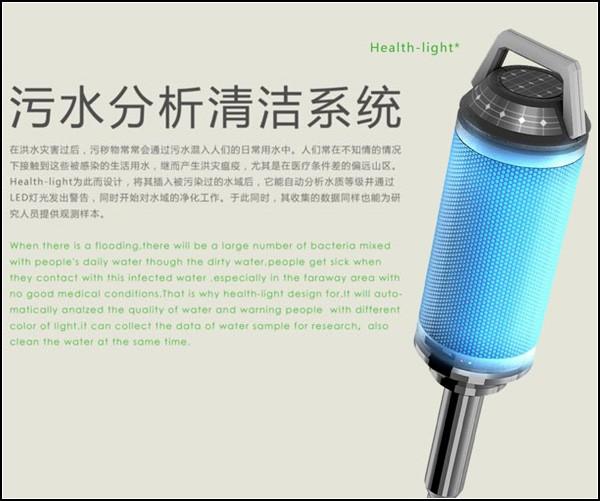 Светофор чистоты воды: пока сине-зеленый