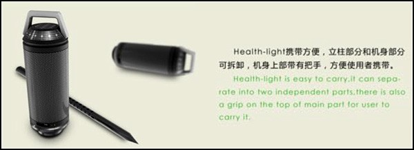 Индикатор чистоты воды Health Light