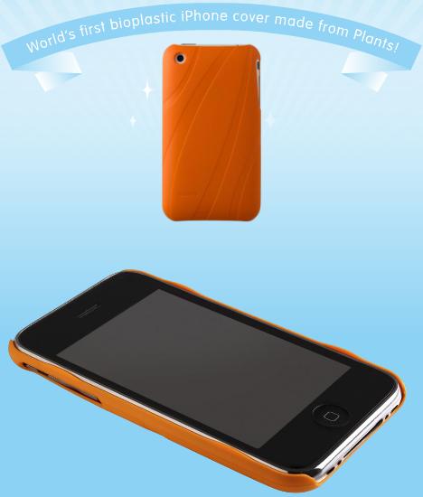 Футляр для iPhone из экологичного пластика