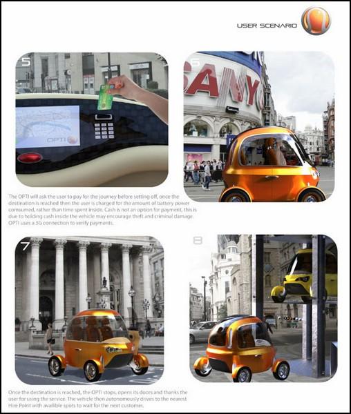 Машина без водителя - лучшее ночное такси