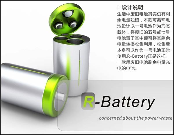 Три пальчиковые батарейки в одной: электрический Змей Горыныч