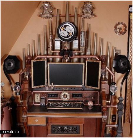 Необычные стимпанк-игры: игровой компьютер с органом