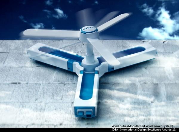 Домашний генератор ветряной энергии Wind Cube